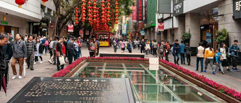 улица Гуанчжоу