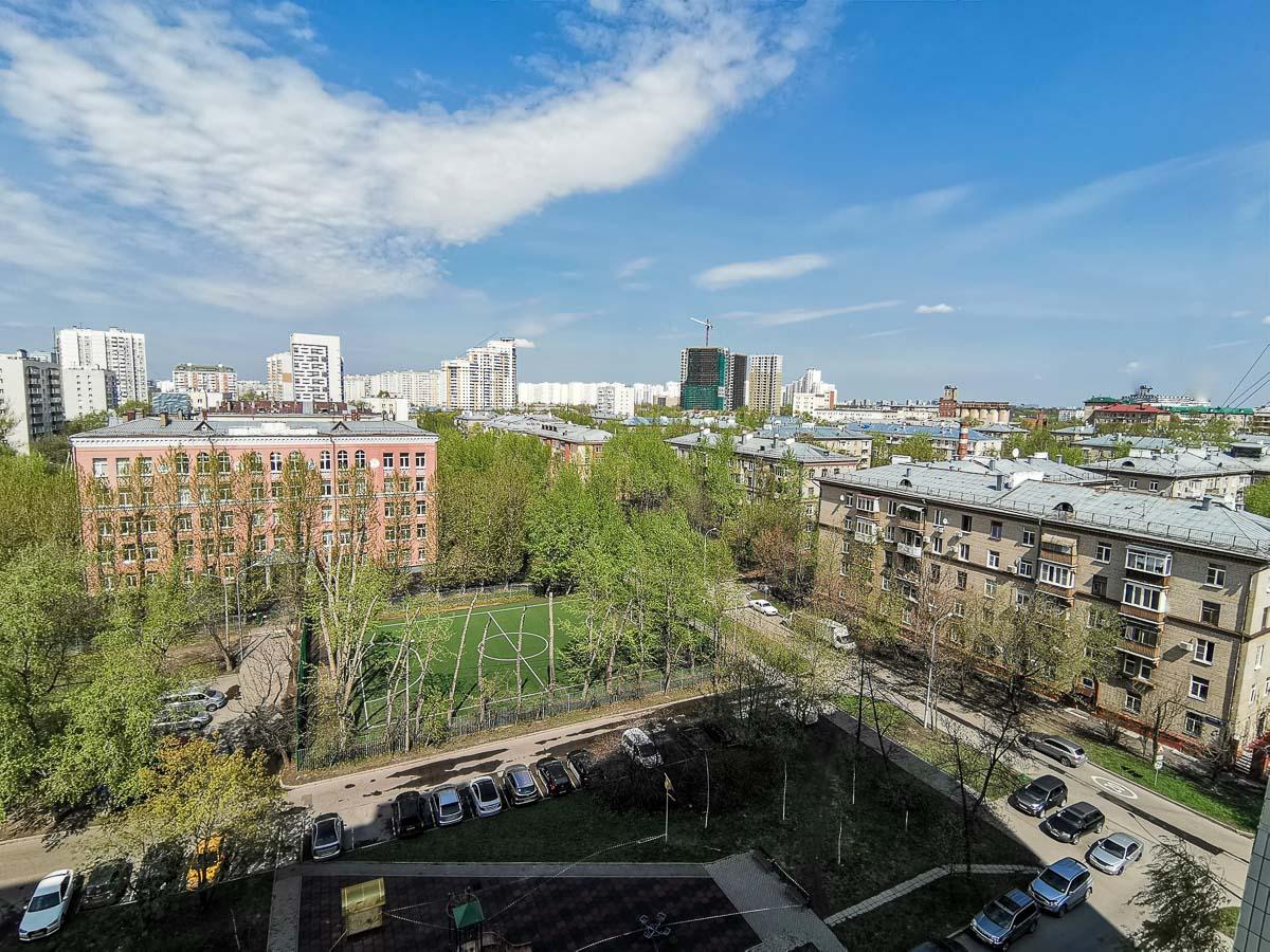Москва днём