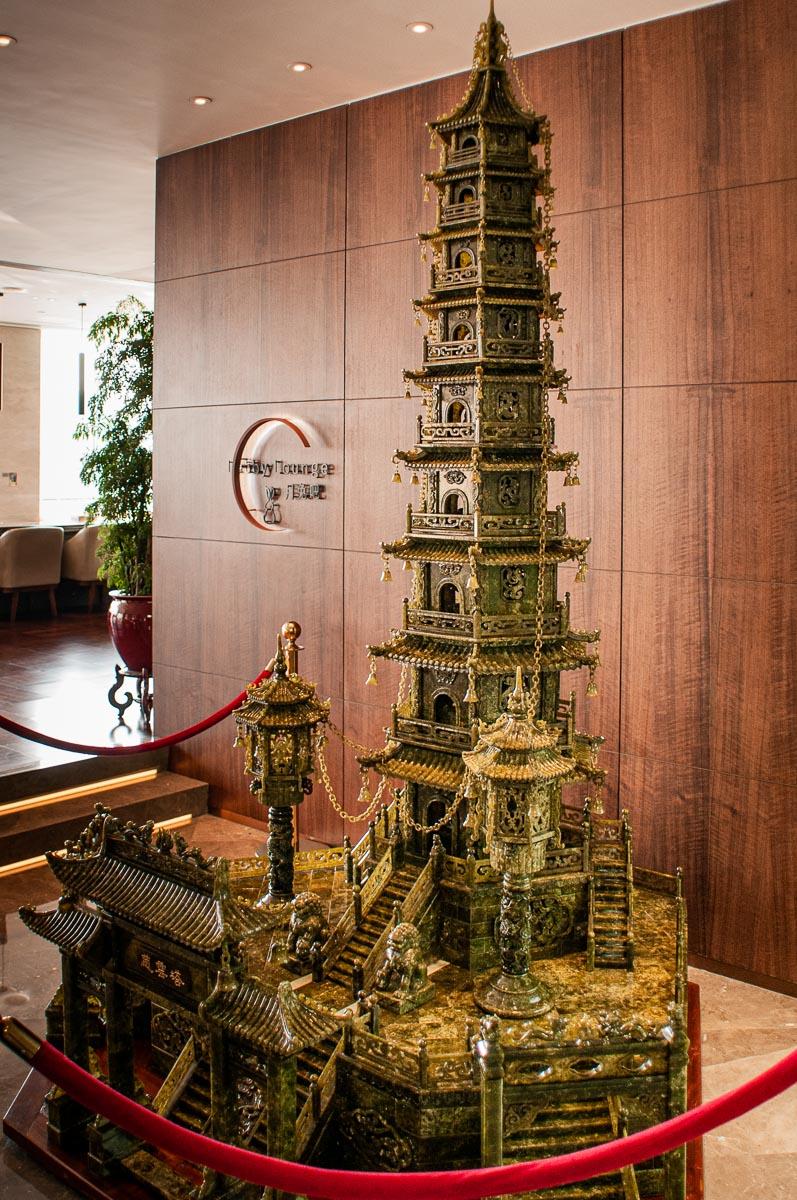 Нефритовая пагода. Отель в Кантоне