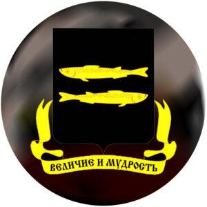 Изображение символа города