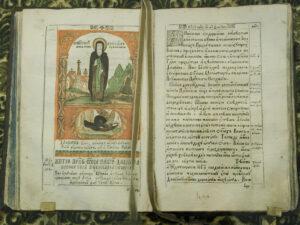 Книга из музея