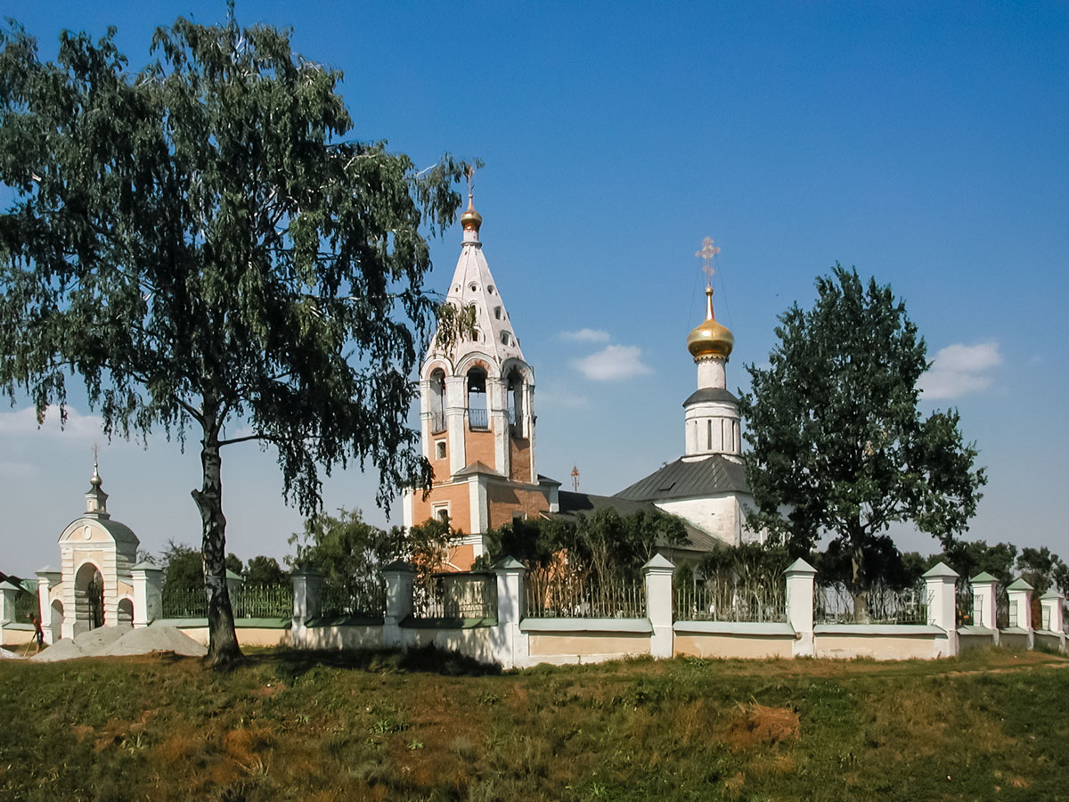 село Городня